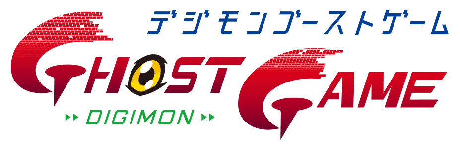 Digimon Ghost Game _2021 anime